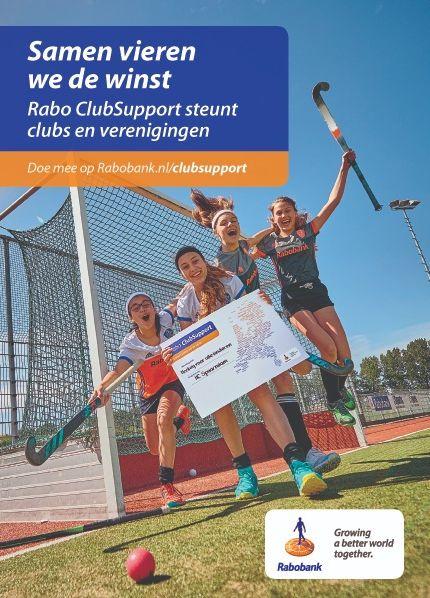 Rabo ClubSupport: Stem op MTB de Hondsrug